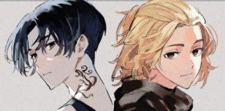 tokyo revengers chapter 214 release date